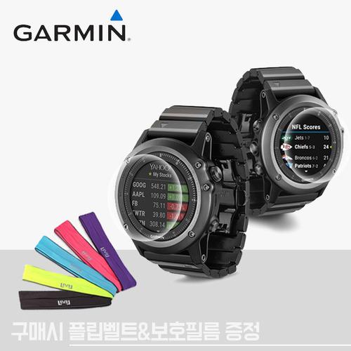 SBCK 정품 한글판 구매시 플립벨트 증정 가민 피닉스3 사파이어 GARMIN fenix3 sappahire 비교불가 세련미와 고급스러운 가민 GPS 스마트와치 컬러액정