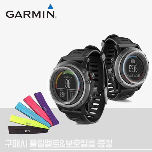 SBCK 정품 한글판 구매시 플립벨트 증정 가민 피닉스3 레귤러 GARMIN fenix3 regular Grey 비교불가 가민 GPS 스마트와치 컬러액정