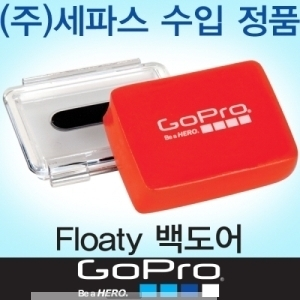 고프로 GoPro Floaty 백도어 Floaty Backdoor (GO460)