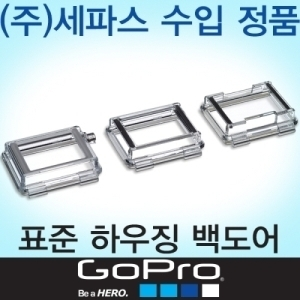 고프로 GoPro 표준 하우징 백도어 Standard Housing BacPac™ Backdoor Kit (for hero4/3+) (GO491)